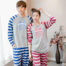 韩国哺乳装 孕妇睡衣哺乳月子服 产后家居服长袖喂奶衣情侣套男装