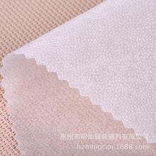 35克衬纸3866双点衬,粘性好有点厚且耐水洗,用于裤腰及厚面料