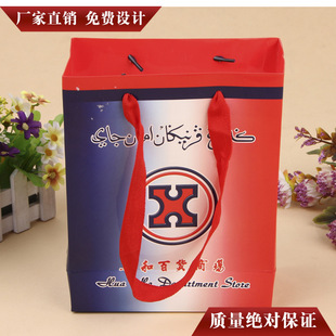 Department Store Shopping Bags Clothing Store Handbags Advertising Shopping Bags High-end White Cardboard Paper Bags Gift Bags