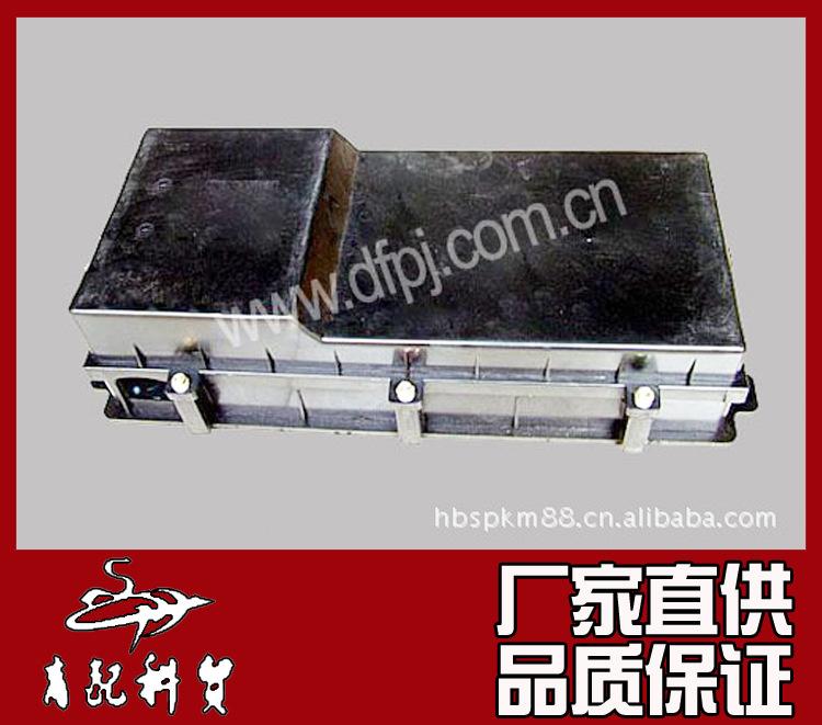 东风汽车配件,中央配电盒总成-底盘 3771010-K0300