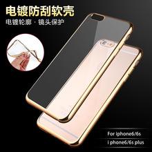 新款適用蘋果6/6STPU電鍍手機殼 iphone6plus超薄透明殼 電鍍邊框