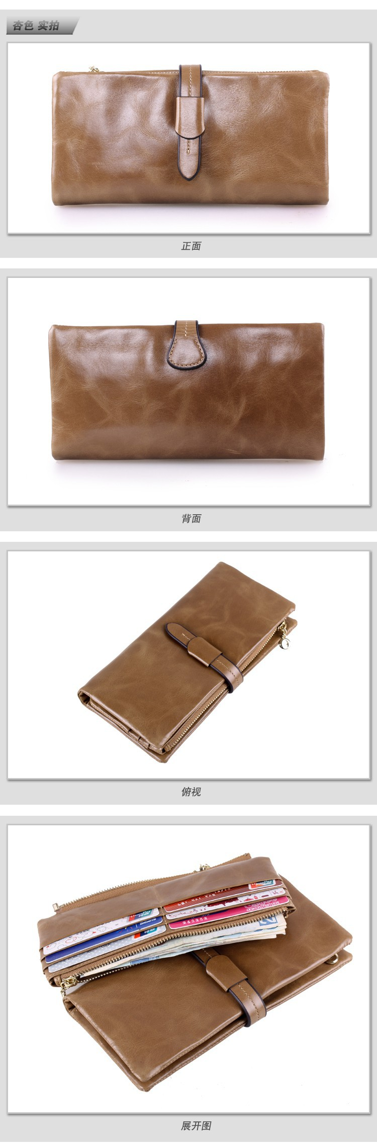 wholesale ladies trifold wallets