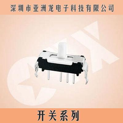 深圳厂家提供8-032SS拨动开关 种类齐全 环保材质亚洲龙专业生产
