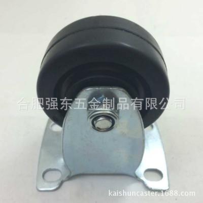 厂家直销3寸中型防静电牢固脚轮 橡胶导电定向万向轮