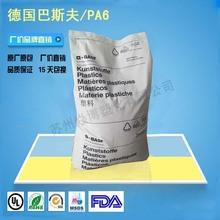 烫发剂DF7E-784