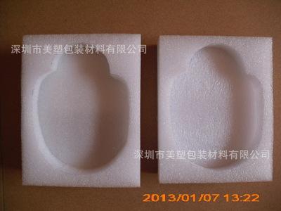 供应珍珠海棉