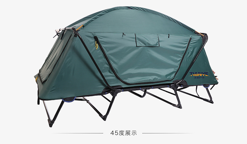 Free Build Mountain Camping Set Up Off The Ground Bed Tent Outdoor