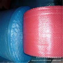 厂家直销防震汽泡膜红色防静电汽泡袋缓冲红色气泡袋自粘胶汽泡袋