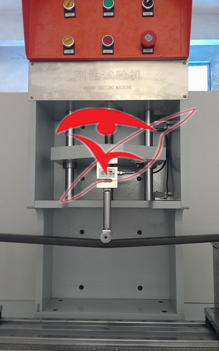 刚性试验机P50904-0935