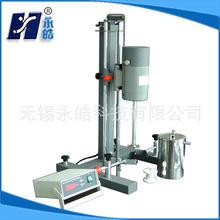 供应试验分散机 小型分散机 数显立式搅拌机 高速分散机 砂磨机
