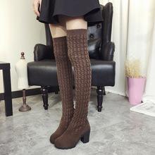 2017冬季新款韩版中跟粗跟毛线长筒靴显瘦过膝加厚保暖靴女靴批发