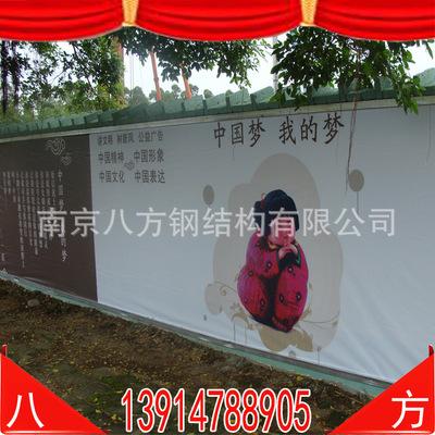 厂家直销 工程围护 市政护栏 房地产广告围挡H=1.8米(高)