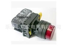 日本和泉按钮YW1L-M2E11Q4 一开一闭 复位凸头带灯按钮24V LED