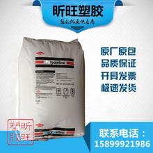 端子CB23E79-237997615