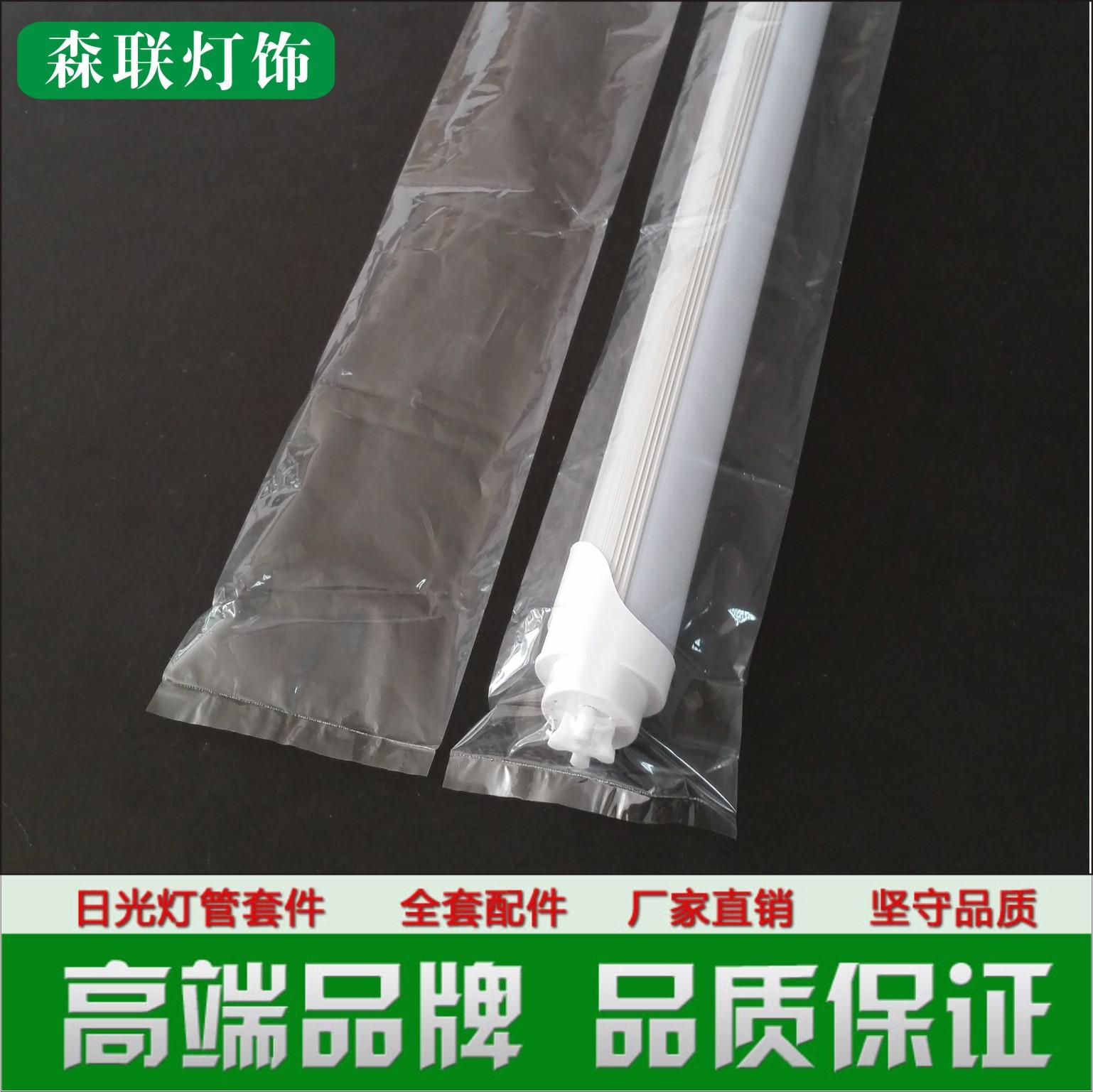 大量现货T5 T8日光灯管胶袋 led包装袋 透明PE套袋包材 厂家直销