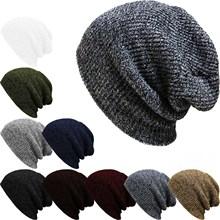 厂家现货供应跨境爆款男士街舞套头帽针织毛线帽秋冬季户外针织帽