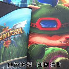 游戏鼠标垫定制 超大 LOL CF图案鼠标垫定制 厂家直销网吧鼠标垫