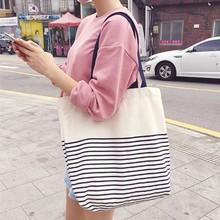 韩国代购 ulzzang学院风百搭条纹手提单肩包帆布袋 简约 有拉链