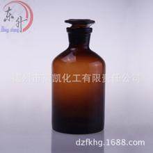 500ml棕色小口試劑瓶 棕小口 磨砂小口 細頸瓶 細口瓶  批發零售