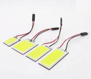 新款COB阅读灯 超亮LED阅读灯 室内灯 车厢灯 COB-36芯平板阅读灯