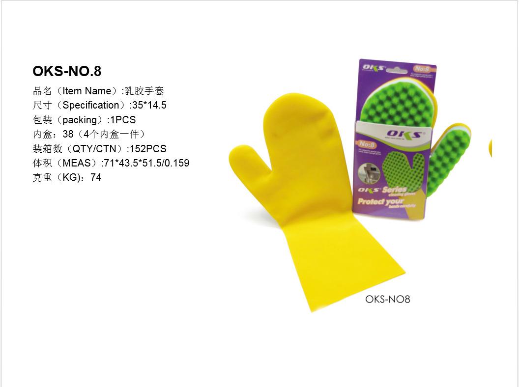 OKS-NO.8
