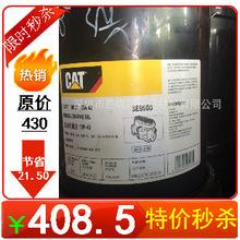 炼钢设备ED635-635