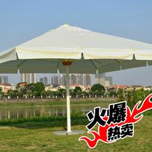 厂家生产定制 中柱自动大伞  5米帝国伞  户外休闲伞 遮阳伞