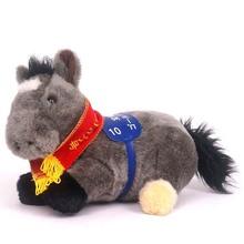 批發 12生肖系列公仔 賽馬會 灰色可愛趴姿呆萌小馬毛絨公仔玩具