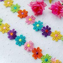 多彩8瓣太阳花布贴花片饰品服装diy配件水溶刺绣六色可爱小贴花