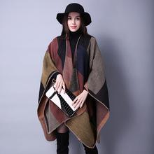 秋冬圍巾百搭格子女士旅行披肩仿羊絨歐美外貿民族風開叉加厚斗篷