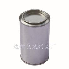 密封性超强 250ML圆马口铁化工罐 圆形撬盖固化剂小铁罐