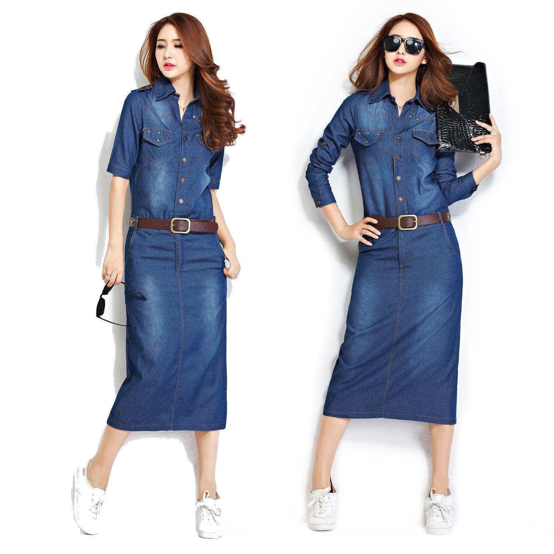 韩版2017春夏中袖新款长袖修身显瘦包臀冰丝牛仔连衣裙开叉长裙女