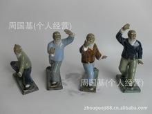 批发景德镇石湾陶瓷人物雕塑工艺书房客厅礼品中国太极拳四款太极