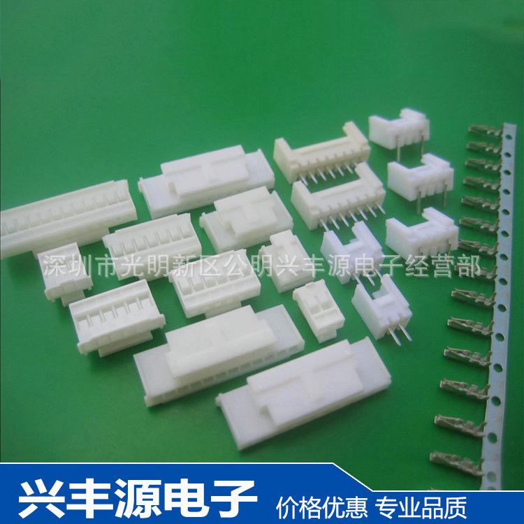 热销 PHB系列HY-2.0mm带扣型电子接插件 2P-15P电子小插件