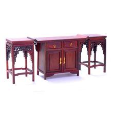 红木工艺品实木质明清微型缩中式小家具模型红酸枝三件套底座批发