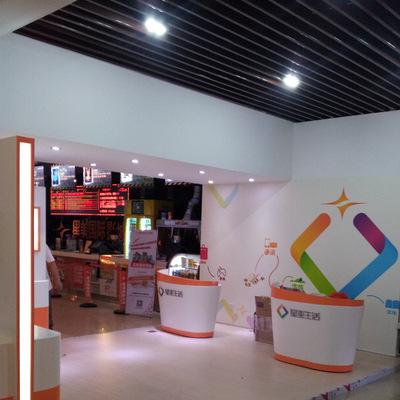 广州商业空间装修,广州商业空间装饰,广州商业空间装饰设计公司