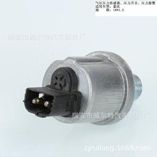 供应高温传感器 汽车压力传感器 高温温度压力传感器/压力传感器