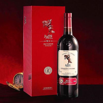 批发法国原瓶进口红酒 单只礼盒装AOC级骑士干红葡萄酒 代理包邮