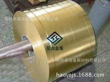 【直销】C2620环保黄铜棒 C2620深冲黄铜带 耐磨黄铜材