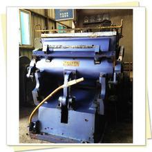廠家供應:二手壓痕機 模切壓痕機 手動 多臺 質量保證