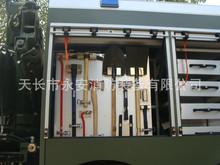 专业提供改装 微型消防车 水罐消防车