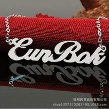925纯银项链定制个性名字字母DIY韩版饰品生日礼物字母锁骨项链