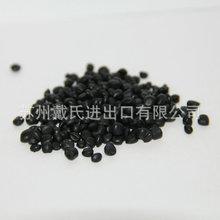 无机化工用催化剂64E4-6449781