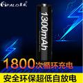 5号电池 儿童玩具/家用电器/鼠标 五号充电电池 AA1000毫安镍氢