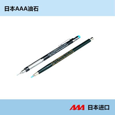 日本AAA研磨油石 SEIMITU STONE 细小金属部件研磨 研磨笔专用