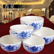 12头陶瓷餐具套装 碗勺韩式骨瓷 促销品婚庆开?#30331;乔?#36865;礼定制LOGO