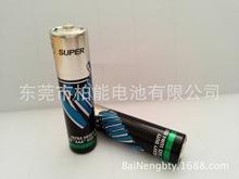 供应Vinnic 碳性 R03︱AAA︱SUM4 松柏七号干电池 可供全球出口