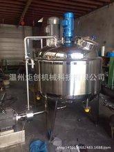 不锈钢反应釜搅拌罐.、化工成套设备、食品制药反应设备