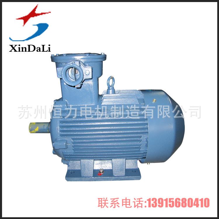 厂家推荐 隔爆型三相异步电动机YB3-315L-2 185kv电动机