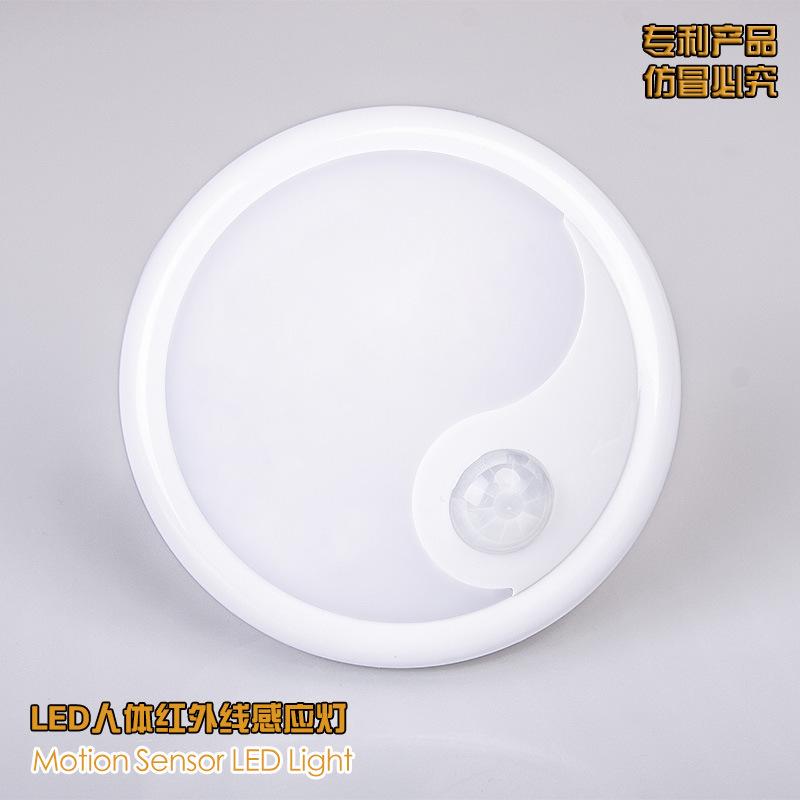 专利正品 6LED人体红外线太极感应灯 智能光控床头小夜灯 橱柜灯